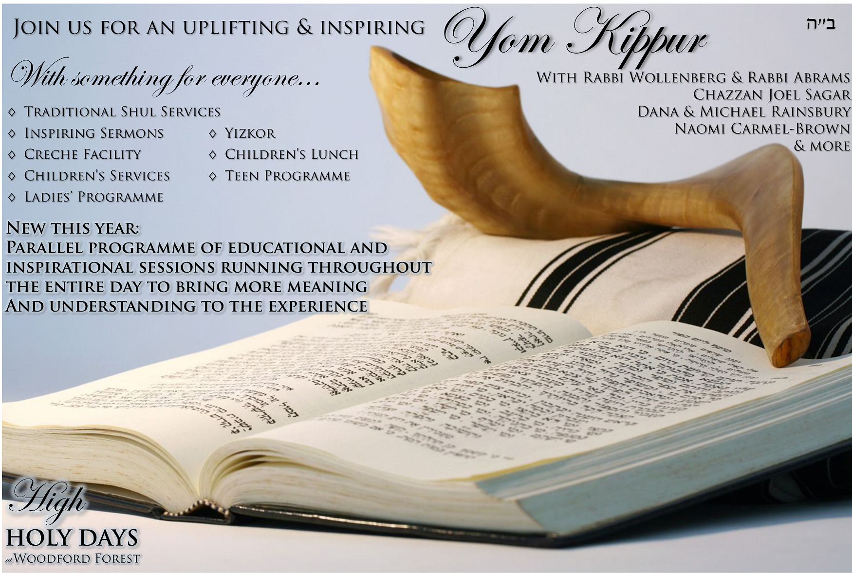 Yom Kippur Day of Atonement High Holidays Laws teshuva customs and inspiring videos and articles